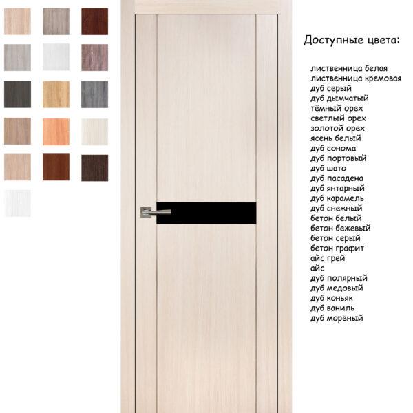 Дверь межкомнатная модель L-1 с бесплатной доставкой по Минску