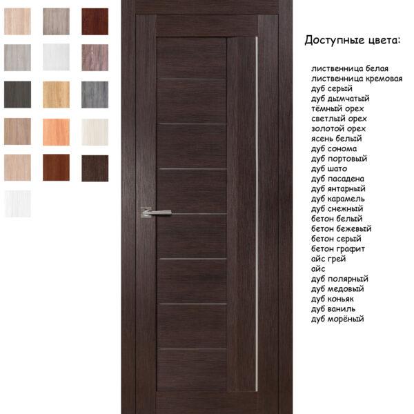 Дверь межкомнатная модель S-29 с бесплатной доставкой по Минску
