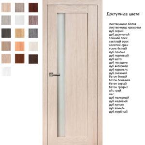 Дверь межкомнатная модель S-3 с бесплатной доставкой по Минску