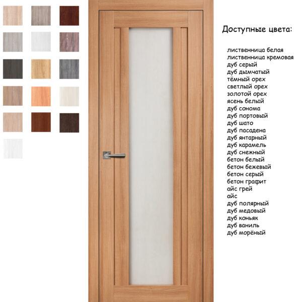 Дверь межкомнатная модель S-32 с бесплатной доставкой по Минску