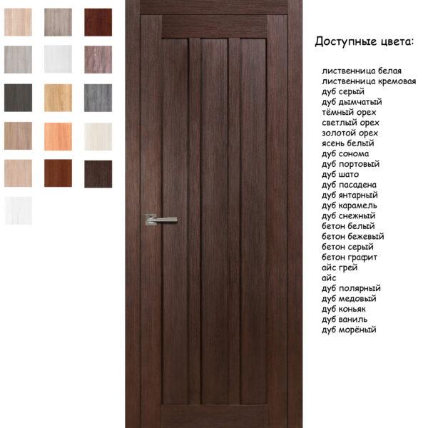 Дверь межкомнатная модель S-38 с бесплатной доставкой по Минску