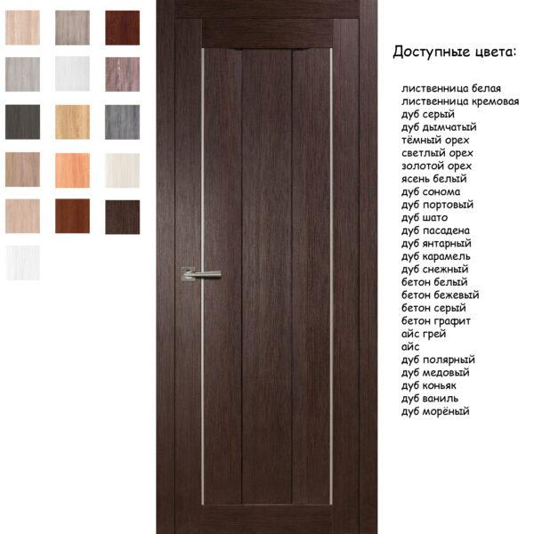 Дверь межкомнатная модель S-42 с бесплатной доставкой в Минске