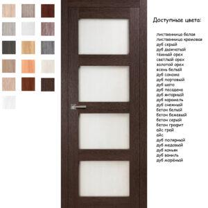 Дверь межкомнатная модель S-54 с бесплатной доставкой в Минске