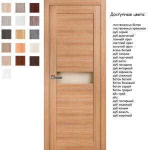 Межкомнатная дверь модель S-11 с бесплатной доставкой по Минску